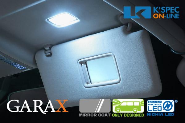 [销售结束]GARAX混合LED banitirampu A型