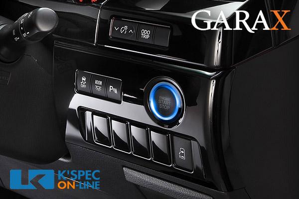 GARAX推启动器幻想扫描器丰田B型