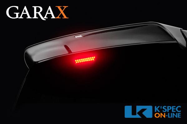 GARAX LEDハイマウントストップランプ フローボード【ホンダ汎用】