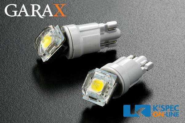GARAX ハイパワーLEDルームランプバルブMAX [T10/斜め]