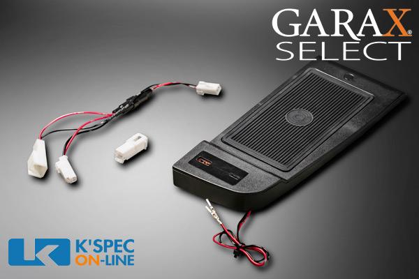 ワイヤレス USB3.0 USB Type-C スマホ3台を同時充電可能_ ヴェルファイア 高品質 30系アルファード GARAX セットアップ センターコンソールワイレス急速充電器