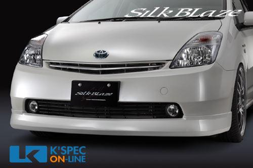 SilkBlaze リップスポイラー【未塗装】20系プリウス NHW20[代引き/後払い不可]