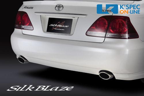 SilkBlaze マフラーカッターL/Rセット 18系クラウン【シルバー/オーバル】
