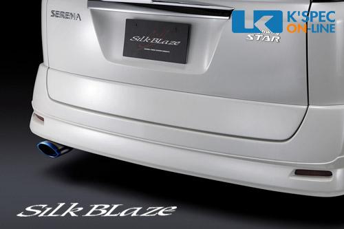 SilkBlaze マフラーカッター【チタン/オーバル】C25セレナ