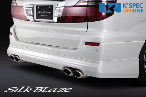 SilkBlaze プレミアムラインリアハーフスポイラー【未塗装】10系アルファード後期 AS/MS[代引き/後払い不可]