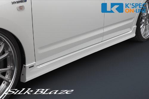 20プリウス専用でジャストフィット シルクブレイズ人気のエアロパーツ 国内自社工場で生産された安心できる高品質_ SilkBlaze サイドステップ NHW20 超安い 純正色塗装 卸売り 20系プリウス 後払い不可 代引き