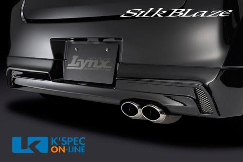 SilkBlaze マフラーカッターユーロタイプ Lynxエアロ専用 MH34ワゴンR/スティングレー