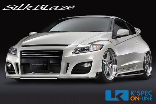 SilkBlaze GLANZENバンパー3Pキット バックフォグあり【未塗装】CR-Z[代引き/後払い不可]