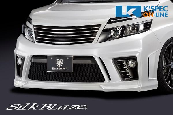 高級な 大規模セール トヨタ 80系ヴォクシー SilkBlaze GLANZEN 後払い不可 フロントバンパー 純正色塗装 代引き
