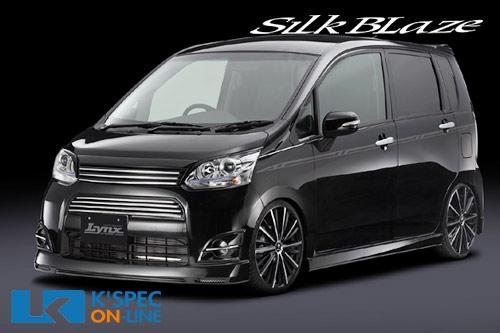 SilkBlaze Lynx フロント/リア2点セット【純正色塗装】ムーヴカスタム LA100S/110S[代引き/後払い不可]