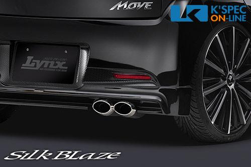 SilkBlaze シルクブレイズマフラーカッターユーロタイプ ムーヴカスタム LA100S/110S【Lynxエアロ専用】