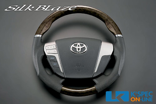SilkBlaze 20系统arufado·verufaia小径转向系统型SD红木风格黑木眼睛灰色