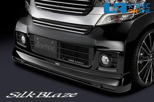SilkBlaze Lynx フロントハーフスポイラー【純正色塗装】N-BOXカスタム(JF1/JF2)[代引き/後払い不可]