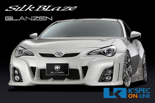 SilkBlaze GLANZEN バンパー3点セット【未塗装】トヨタ 86[代引き/後払い不可]