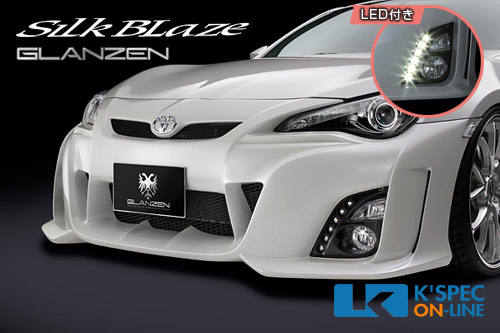SilkBlaze GLANZEN フロントバンパー/LED付き【未塗装】トヨタ 86[代引き/後払い不可]