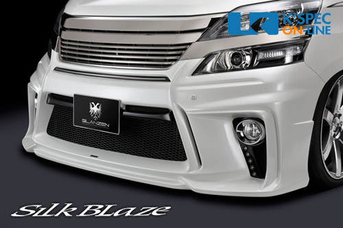 SilkBlaze GLANZEN フロントバンパー デイライトLED付【純正色塗装】20系ヴェルファイアZ後期[代引き/後払い不可]