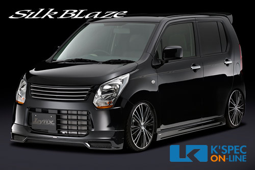 SilkBlaze Lynx フロント/リア/サイド3点セット【純正色塗装済み】ワゴンR/MH34[代引き/後払い不可]