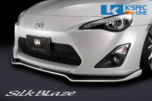 SilkBlaze GLANZEN フロントリップスポイラー【202ブラック/純正色塗分け】トヨタ 86[代引き/後払い不可]