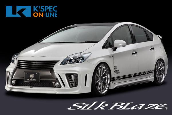 最新最全の SilkBlaze GLANZEN バンパー3点セット Ver.2 バックフォグなし【未塗装】30系プリウス後期/後払い, 山川町 fd0c37b5