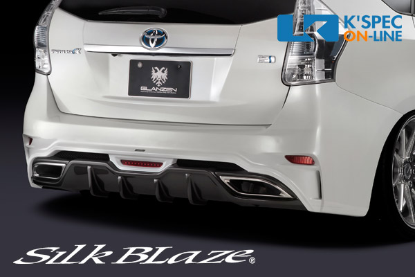 SilkBlaze GLANZEN リアバンパー バックフォグあり【未塗装】40系プリウスα/後払い不可