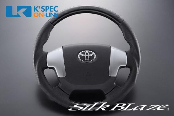 SilkBlaze 超同色スポーツステアリング 黒木目/200系ハイエース 4型