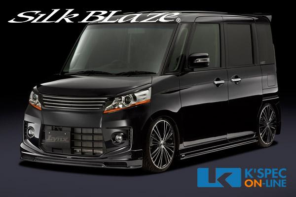SilkBlaze Lynx フロント/リア/サイド3点セット【未塗装】スペーシアカスタム MK32S[代引き/後払い不可]