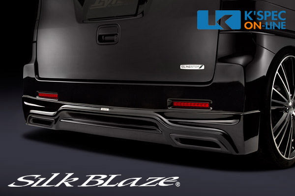 SilkBlaze Lynx リアスポイラー【純正色塗装】スペーシアカスタム MK32S[代引き/後払い不可]