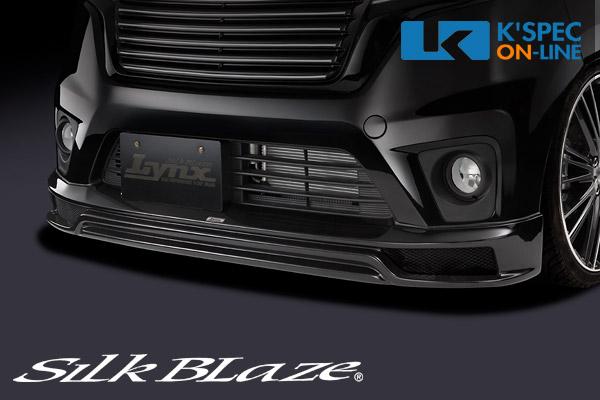 SilkBlaze Lynx フロントスポイラー【未塗装】デイズ ハイウェイスター B21W[代引き/後払い不可]