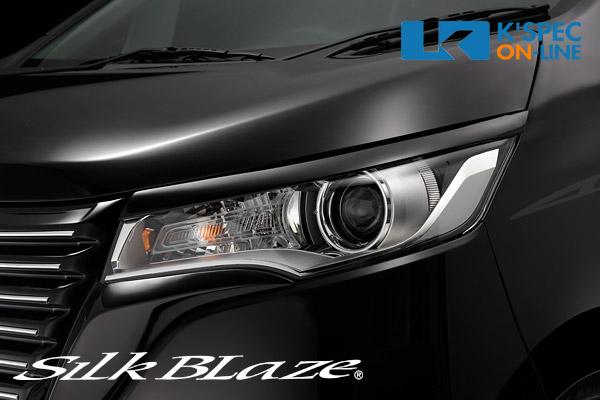 DAYZ Highwaystar専用設計でジャストフィット シルクブレイズ人気のエアロパーツ 安売り 国内自社工場で生産された安心できる高品質_ SilkBlaze Lynx アイライン ハイウェイスター デイズ 後払い不可 ブランド品 純正色塗装 代引き B21W