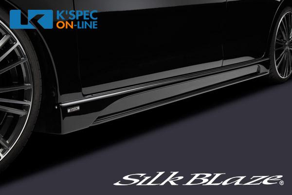 SilkBlaze Lynx サイドステップ【純正色塗装】デイズ ハイウェイスター B21W[代引き/後払い不可]