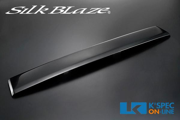 SilkBlaze グリルカバー【未塗装】200系ハイエース 標準 4型[代引き/後払い不可]