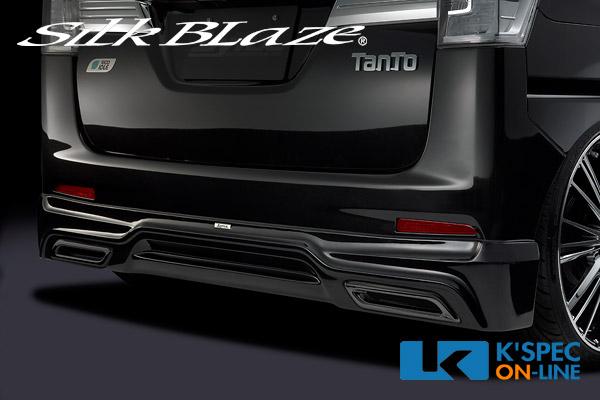 TANTO CUSTOM専用設計でジャストフィット シルクブレイズ人気のエアロパーツ メーカー直送 国内自社工場で生産された安心できる高品質_ SilkBlaze Lynx リアスポイラー LA610S お買い得 LA600S 前期 後払い不可 未塗装 タントカスタム 代引き