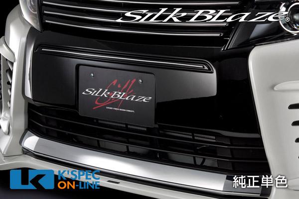 トヨタ 未使用品 80系ヴォクシー ZS SilkBlaze フロントバンパーカバー 未塗装 好評受付中 代引き 後払い不可