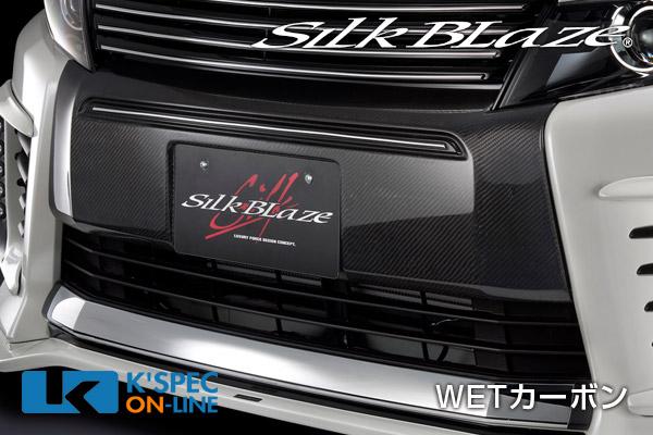 トヨタ【80系ヴォクシー [ZS]】SilkBlaze フロントバンパーカバー【カーボン】[代引き/後払い不可]