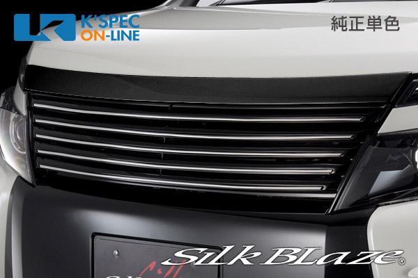 トヨタ【80系ヴォクシー [ZS]】SilkBlaze フロントグリル【未塗装】[代引き/後払い不可]
