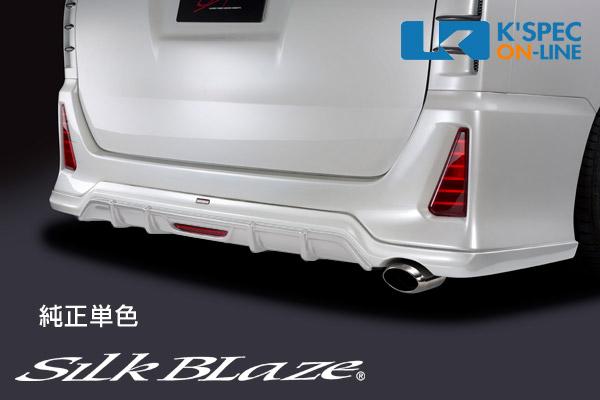 トヨタ【80系ヴォクシー [ZS]】SilkBlaze リアスポイラー/バックフォグあり【未塗装】[代引き/後払い不可]