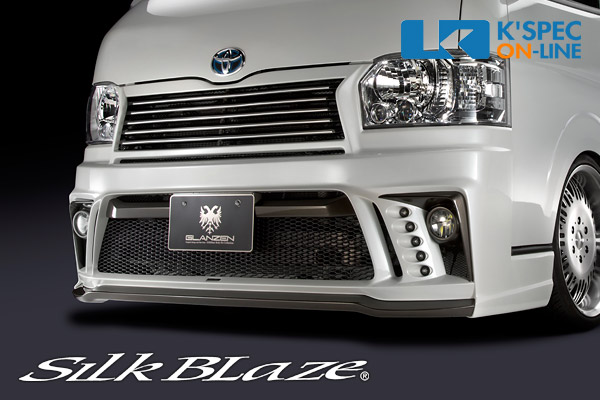 SilkBlaze GLANZEN フロントバンパー【未塗装】200系ハイエース 標準 4型[代引き/後払い不可]