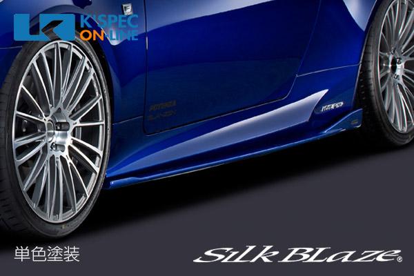 レクサス【RC [F SPORT]】SilkBlaze GLANZEN サイドステップ【単色塗装】[代引き/後払い不可]
