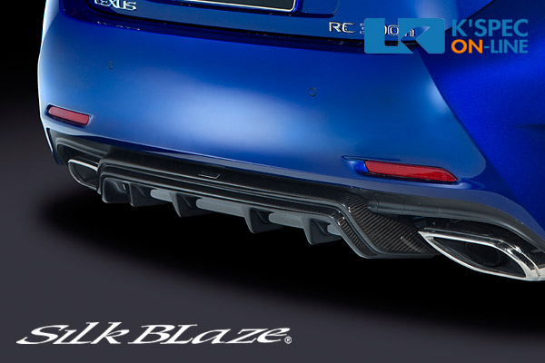 レクサス【RC [F SPORT]】SilkBlaze GLANZEN リアディフューザー【WETカーボンタイプ】[代引き/後払い不可]
