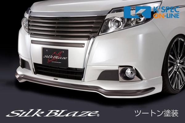 トヨタ【エスクァイア】SilkBlaze フロントスポイラー【ツートン塗装】[代引き/後払い不可]