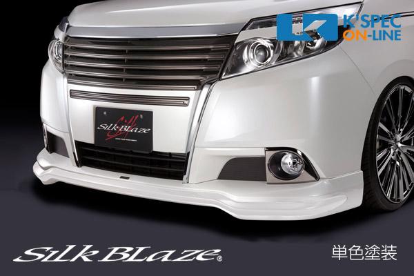 トヨタ【エスクァイア】SilkBlaze フロントスポイラー【未塗装】[代引き/後払い不可]