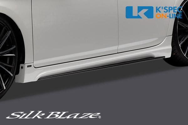 トヨタ【30系プリウス】SilkBlaze プレミアムライン サイドステップ Ver.2【未塗装】[代引き/後払い不可]