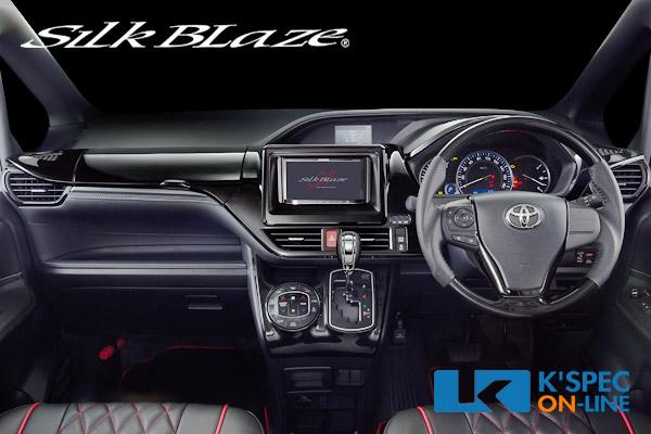 SilkBlaze【エスクァイア】インテリアパネル [7点セット] [ピアノブラック]