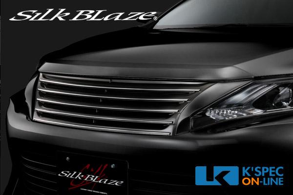 トヨタ【60系ハリアー 前期】SilkBlaze フロントグリル【未塗装】[代引き/後払い不可]