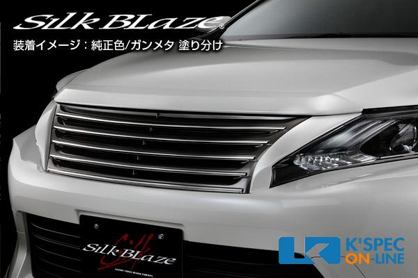 トヨタ【60系ハリアー 前期】SilkBlaze フロントグリル【塗分け塗装】[代引き/後払い不可]