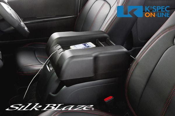 ハイエース専用設計により快適な使用感。ロングドライブも快適に!_ SilkBlaze アームレストセンタートレイ付き【200系ハイエース】