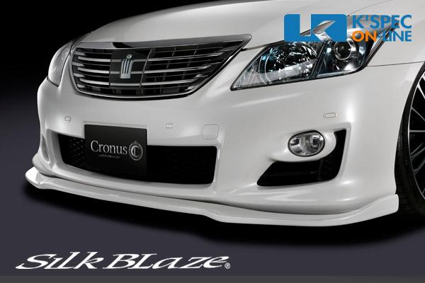 トヨタ【200系クラウン アスリート前期】SilkBlaze Cronus フロントスポイラー Type-S【単色塗装】[代引き/後払い不可]