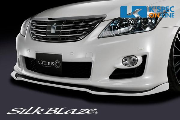 トヨタ【200系クラウン アスリート前期】SilkBlaze Cronus フロントスポイラー Type-S【ツートン塗装】[代引き/後払い不可]