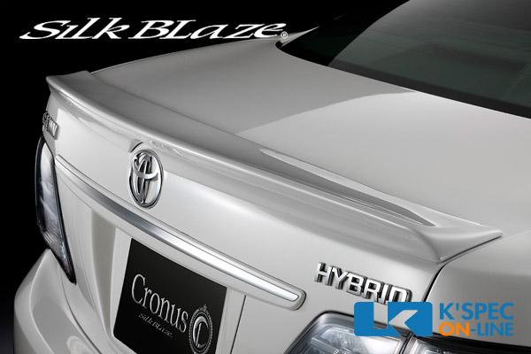 トヨタ【200系クラウン アスリート/ロイヤル】SilkBlaze Cronus トランクスポイラー【純正色塗装】[代引き/後払い不可]