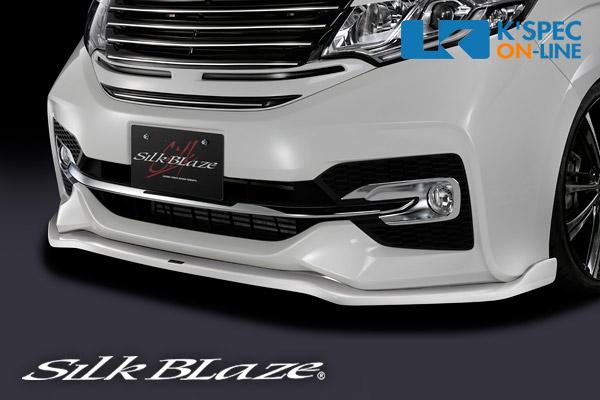 ホンダ【RPステップワゴン スパーダ】SilkBlaze フロントリップスポイラー Type-S【単色塗装】[代引き/後払い不可]